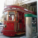 trolley MRE fuels in Dubai web
