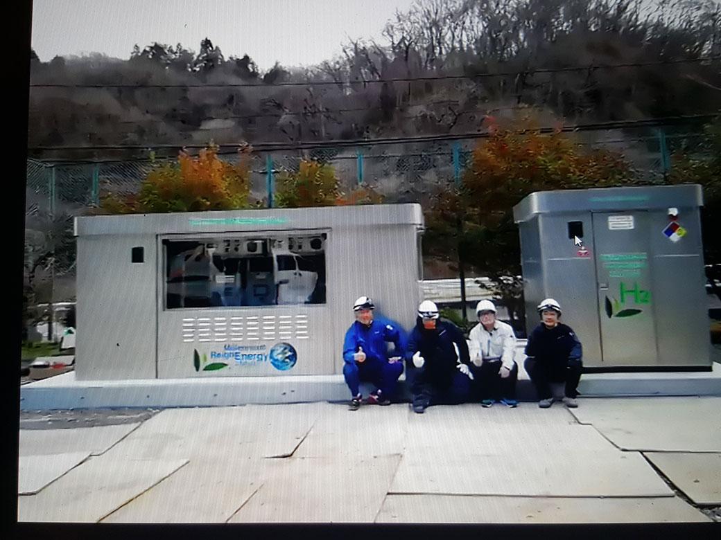 Millennium Reign Energy Hydrogen Station Tajima Motor Corp